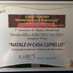 targa-trofeo migliore spettacolo Teatro Martegani