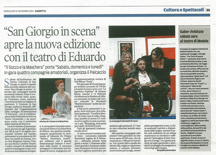 la recensione apparsa sul quotidiano Gazzetta di Mantova del 19/11/2014